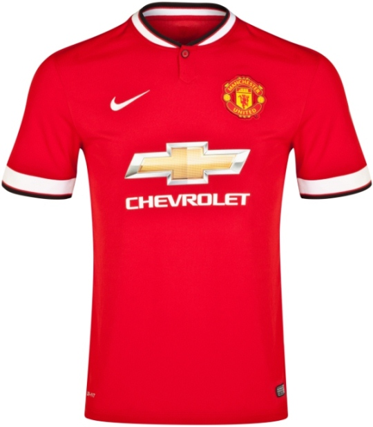 Man United New Kit 2015