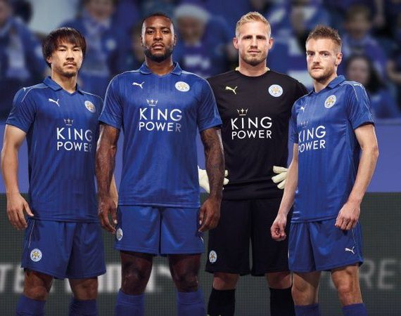 Leicester Home Shirt 2016 17