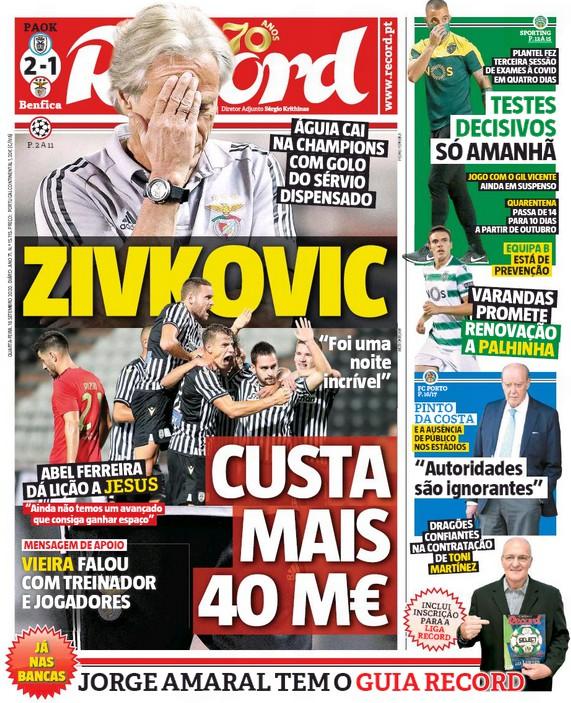 record headline PAOK Benfica
